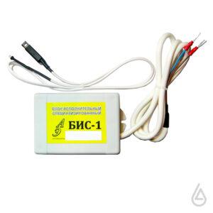 Исполнительный блок ротации БИС-1M