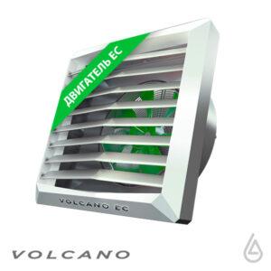 Дестратификатор VOLCANO VR-D EC