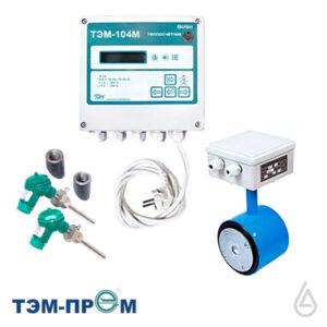 Теплосчётчик ТЭМ-104М-4 Ду 80 (ПРПМ) + КМЧ + ТСПА-К